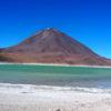 Gruppenreisen für Alleinreisende I Anden Ablauf Bergkulisse in der Salar de Uyuni Salzwüste