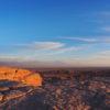 Gruppenreise für Alleinreisende I Anden Ablauf Sonnenuntergang im Valle de la Luna in der Atacamawüste